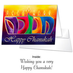 Chanukah Card rosenthal by Micah Parker